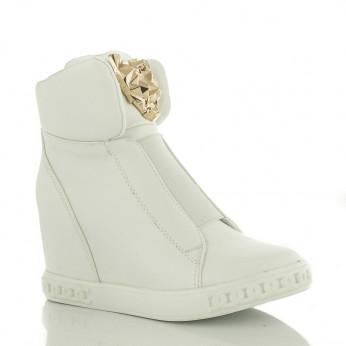 Białe Sneakersy Versaee