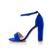 Sandały Z Klamerką Eko Zamszowe Niebieskie Fashion