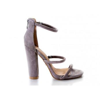 Sandały Na Słupku Szare Emily