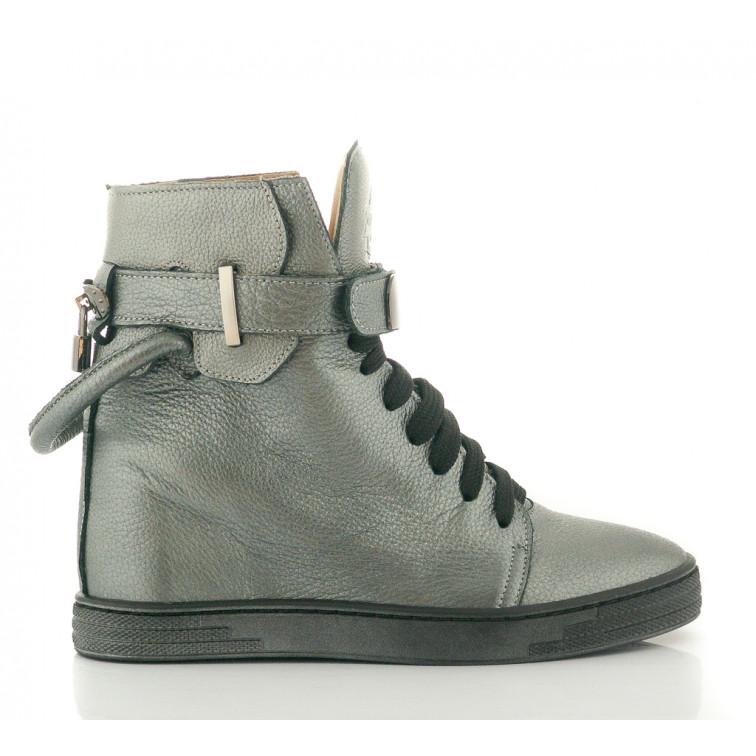 967b6d24b1e05 -15% Niedostępny Sneakersy Z Kłódką Skórzane Szare Padlock